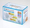 【新品】【即納】(PM2.5対応)BMC フィットマスク 使い捨てサージカルマスク レギュラーサイズ 60枚入 風邪 花粉