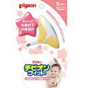 【新品】【即納】ピジョン チビオンフィット イエロー 赤ちゃん用体温計