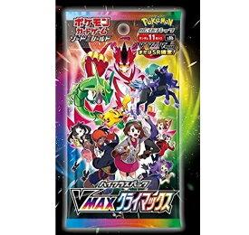【新品】2021年12月上旬入荷次第発送 ポケモンカードゲーム ソード&シールド ハイクラスパック VMAXクライマックス BOX ポケモン(Pokemon) ぽけもん ポケットモンスター おもちゃ コレクション