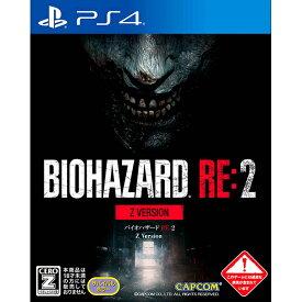 【新品】2019年1月25日発売予定!カプコン CAPCOM BIOHAZARD RE:2 Z Version COLLECTOR'S EDITION PS4 ソフト バイオハザード