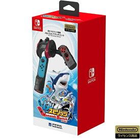 【新品】1週間以内発送 釣りスピリッツ専用Joy-Conアタッチメント for Nintendo Switch 【Nintendo Switch対応】