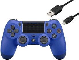 【新品】【即納】ワイヤレスコントローラー (DUALSHOCK 4) ウェイブ・ブルー (CUH-ZCT2J12) CYBER PS4用コントローラー充電ケーブル3m