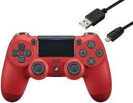 【新品】7月20日頃入荷次第発送 ワイヤレスコントローラー (DUALSHOCK 4) マグマ・レッド (CUH-ZCT2J11) CYBER PS4用コントローラー充電ケーブル3m