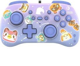 【新品】1週間以内発送 【任天堂ライセンス商品】どうぶつの森 ホリパッドミニ for Nintendo Switch【Nintendo Switch対応】 スイッチ コントローラー