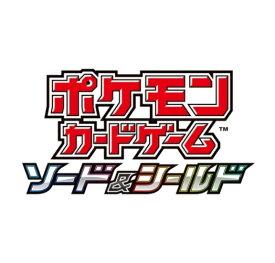 【新品】【即納】ポケモンカードゲーム ソード&シールド ハイクラスデッキ インテレオンVMAX