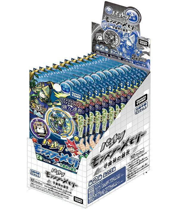 【新品】【即納】パズドラ モンスターメモリー 第2弾 DP-BOX