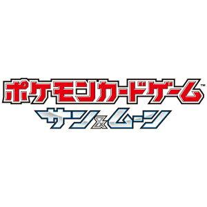 ポケモンカードゲームサン&ムーン ムービースペシャルパック 名探偵ピカチュウ [BOX]
