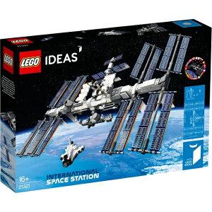 【新品】1週間以内発送 LEGO レゴ アイデア 国際宇宙ステーション 21321 ブロック おもちゃ 子供