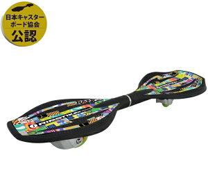 【新品】6月26日頃入荷次第発送 ラングスジャパン(RANGS) リップスティックデラックスミニ ナンバー ブラック