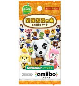 【新品】【即納】どうぶつの森amiiboカード 第2弾 (1BOX 50パック入り)