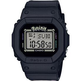 【新品】【即納】カシオ CASIO BGD-560PKC-1JR ピカチュウ コラボレーションモデル Baby-G ベビージー 時計 ポケットモンスター