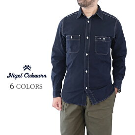 NIGEL CABOURN ナイジェル・ケーボン 1950s MEDICAL SHIRT 6 COLORS MAIN LINE