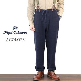 NIGEL CABOURN ナイジェル・ケーボン (SIZE:W30-W36) HOSPITAL PANT FRENCH LINEN 2 COLORS MAIN LINE