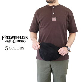 FREEWHEELERS フリーホイーラーズ LATE 1800s - EARLY 1900s STYLE UNDERWEAR HENLEY NECKED TYPE SHORT SLEEVE SHIRT GREAT LAKES WOVEN LABEL 5 COLORS 無地Tee