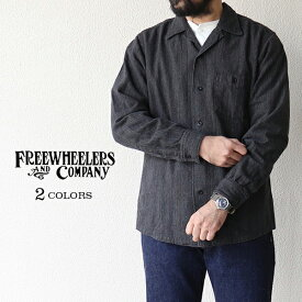 FREEWHEELERS フリーホイーラーズ JOHNNY OPEN COLLAR SHIRT 1950 - 1960s SUBTERRANEANS STYLE SHIRT GRAINED OXFORD 2 COLORS