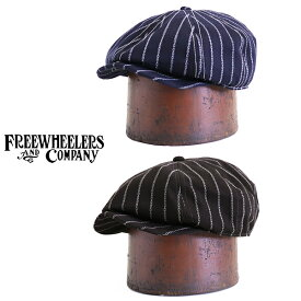 FREEWHEELERS フリーホイーラーズ HOG MASTER 8 PANELS CAP 1890 〜 STYLE CASQUETTE 10.5oz DISCHARGE PRINTED TWILL 2 COLORS
