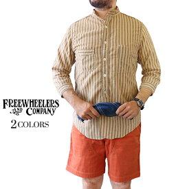 FREEWHEELERS フリーホイーラーズ THE SKIPPER THREE-QUATER SLEEVE 1920 STYLE WORK SHIRT 7oz COTTON × LINEN STRIPE CHAMBRAY 2 COLORS