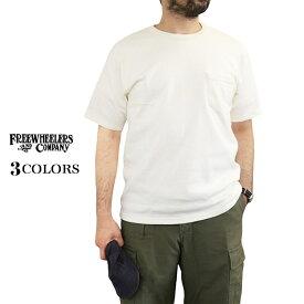 FREEWHEELERS フリーホイーラーズ HEAVY WEIGHT SET-IN POCKET T-SHIRT ULTIMA THULE EQUIPMENT 3 COLORS ポケットTee 無地Tee