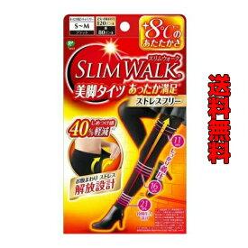 【1000円ポッキリ】ピップ スリムウォーク (SLIM WALK) 美脚タイツ あったか満足 ストレスフリー S~Mサイズ ブラック おそと用