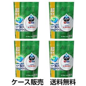 【送料無料 ケース販売】ジョイ ジェルタブ 食洗機用洗剤 54個入×4袋セット