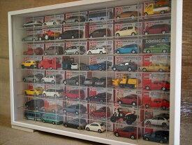 【ホワイト枠×アクリル棚】トミカ最大96台 オリジナルハウス製コレクションケース日本製