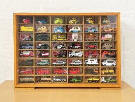 【木製枠×木製棚】トミカ最大96台 オリジナルハウス製コレクションケース日本製