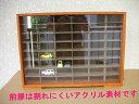 割れにくい前面アクリル扉 トミカ48台コレクションケースW【オリジナルハウス製コレクションケース】