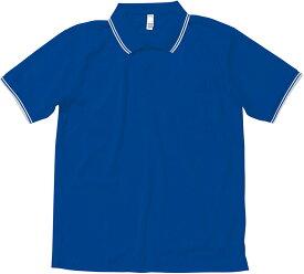 d9ce2a0cb6066a 【ラッキーシール対象】BONMAX(ボンマックス)カジュアルポロシャツ【男女兼用・