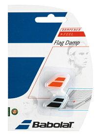 Babolat(バボラ)テニスバボラ フラッグダンプ ×2BA700032