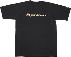 ファイテン(PHITEN)ボディケアRAKUシャツ SPORTS(吸汗速乾)半袖 ロゴ入り ブラック×金 MJG167204