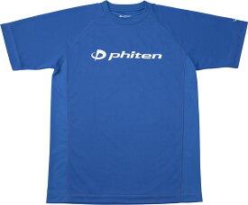 ファイテン(PHITEN)ボディケアRAKUシャツ SPORTS 吸汗速乾 半袖 ロゴ入り ロイヤルブルー(ロゴ:白) SJG174003