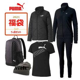 プーマ(puma)2021年福袋 WOMENS LUCKY BAG A レディース