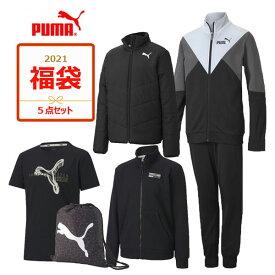 プーマ(puma)2021年福袋 キッズ KIDS LUCKY BAG A ジュニア 5点セット