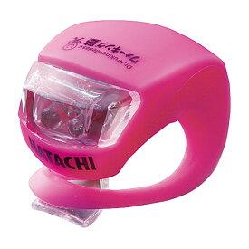 【ラッキーシール対象】HATACHI(ハタチ)ウエルネスアクセサリーその他ラージレンズLEDライトWH6100ピンク