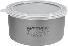 エバニュー EvernewアウトドアTi Storage pot 560ECA613