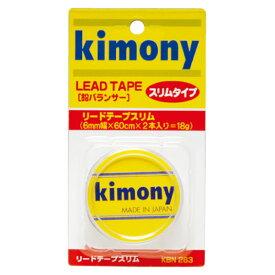 Kimony(キモニー)テニスリードテープスリムKBN263