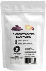 Chocolate coated Sagoworms チョコレートサゴワーム TIU2004