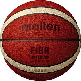 【19日20時から20日限定 P最大10倍】モルテン(Molten)バスケットバスケットボール 6号球 BG5000 FIBA OFFICIAL GAME BALL オレンジ×アイボリーB6G5000