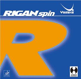 ヤサカ(Yasaka)卓球卓球用ラバー ライガンスピンB8620
