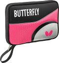 バタフライ(Butterfly)卓球ロジャル・ケース ラケット2本入63070008