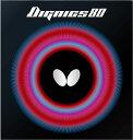 【1日限定P最大11倍】バタフライ(Butterfly)卓球ハイテンション裏ラバー DIGNICS 80 ディグニクス8006050006