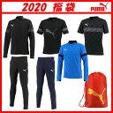プーマ(puma)2020年福袋 サッカーメンズ MENS LUCKY FB AD