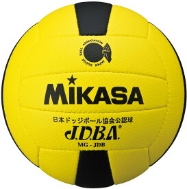 ミカサ(MIKASA)ハンドドッチドッジボール3号                                         MGJDBYBK
