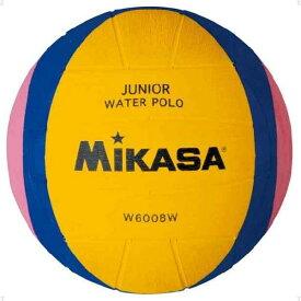 【4日20時から5日までP最大10倍】ミカサ(MIKASA)水泳水球競技ジュニア練習球W6008W