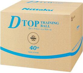 ニッタク(Nittaku)卓球卓球 練習用ボール Dトップトレ球50ダース入りNB1521