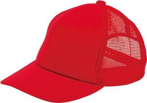 【エントリーで1日から2日 P最大14倍】BONMAX ボンマックスアメリカンキャップ MC6615 キャップ 帽子 ぼうし メンズ レディース ユニセックス ジュニアMC66153