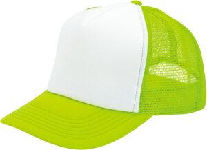 【エントリーで1日から2日 P最大14倍】BONMAX ボンマックスアメリカンキャップ MC6615 キャップ 帽子 ぼうし メンズ レディース ユニセックス ジュニアMC661544