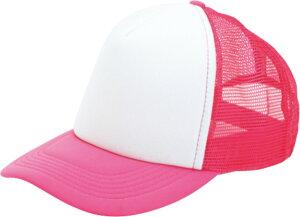 【エントリーで1日から2日 P最大14倍】BONMAX ボンマックスアメリカンキャップ MC6615 キャップ 帽子 ぼうし メンズ レディース ユニセックス ジュニアMC661549