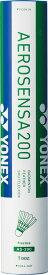 Yonex(ヨネックス)バドミントンエアロセンサ200AS200
