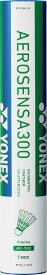 Yonex(ヨネックス)バドミントン水鳥シャトル エアロセンサ300 AS‐300AS300